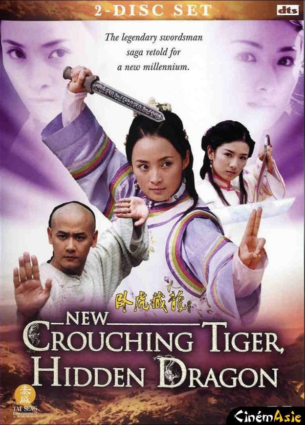 "Poster for the movie ""New Crouching Tiger, Hidden Dragon"""